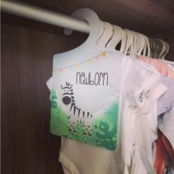 Personalised Set Of 6 Baby Wardrobe Hangers