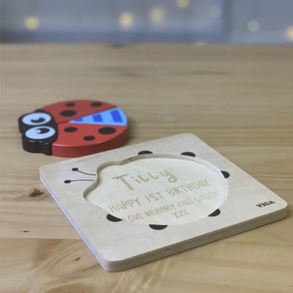 Personalised Shape Block Puzzle Tray Toy